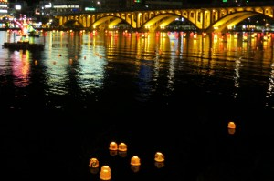 Our lanterns floating down the river