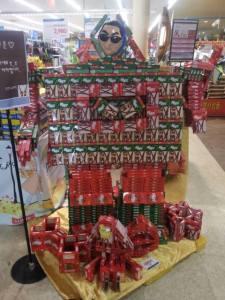 Impressive Pepero Display!