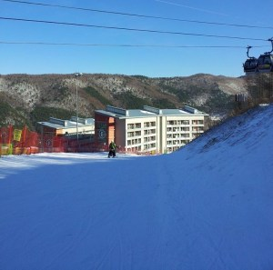 Ski slopes early in the morning