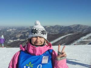 Skiing in Gangwon-Do