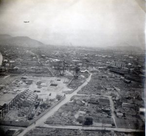 Photo taken by my Aunt Agnes as she flew into Hiroshima escorted by a hurricane fighter