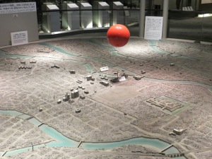 Hiroshima after, red ball showing where the bomb went off