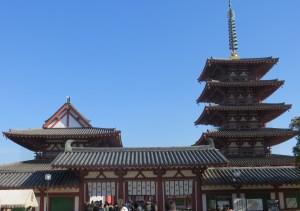 Shitenojji Temple