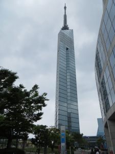 Fukouka Tower